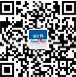 会计网官方微信二维码